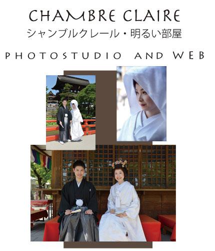 長野市ホームページ制作、WEB制作